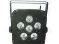 6x8 rgba batterie